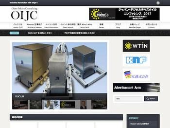 oijc_web_tn.jpg
