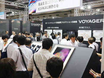 canon_igas2018_voyager_dp_tn.jpg