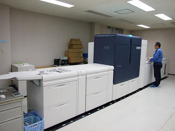 富士ゼロックス Iridesse Production Press