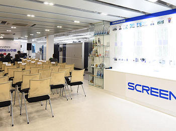 screen_china_digitalcenter_dp_tn.jpg
