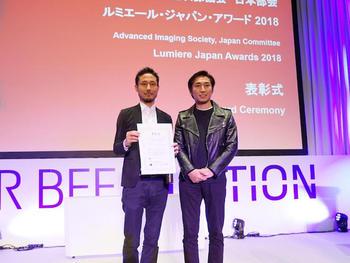 dp_award_2_tn.jpg
