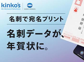 kincozu_meisi_tn.jpg