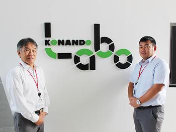 knd_tn.jpg