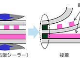 dp_xerox_tona_atu_tn.jpg
