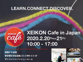 xeikon-cafe-in-japan-2020_dp_tn.jpg