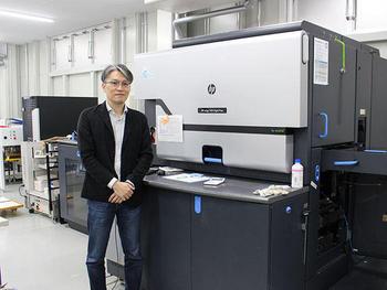 大洞印刷、プラットフォーマーとしての力を強化 - 「PaaS(パース)」提唱