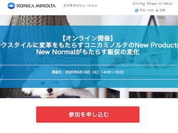 dp_km_online_tn.jpg