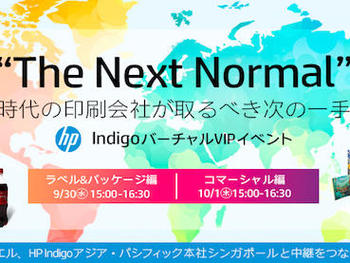hp_the_next_normal_tn.jpg