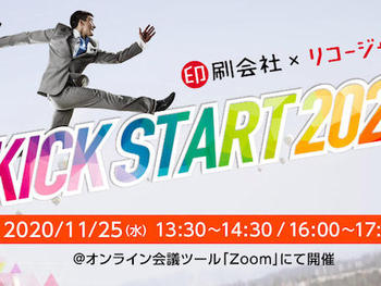 dp_kick_start_2020_tn.jpg
