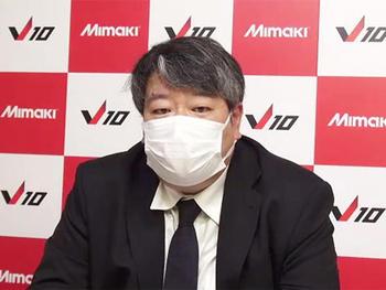 ミマキ、新中長期成長戦略「Mimaki V10」策定