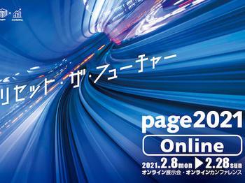 dp_page2021_online_tn.jpg
