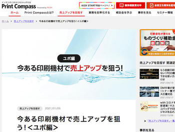 dp_compas_tn.jpg