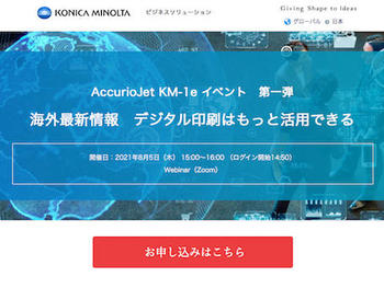 dp_km_1e_webinar_tn.jpg