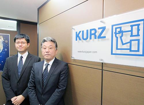 岩佐副社長(右)と竹田マネージャー
