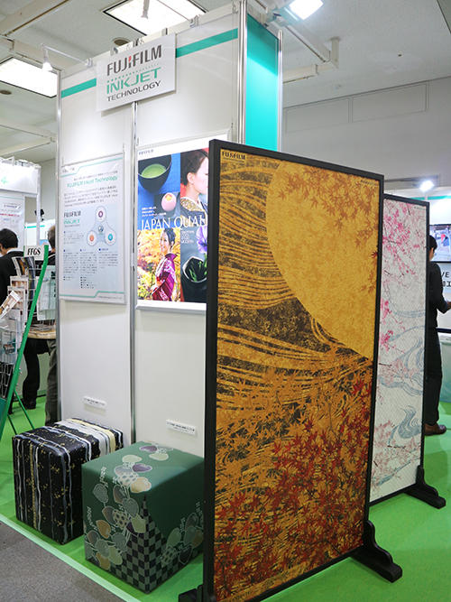 FUJIFILM Inkjet Technologyのサンプル展示