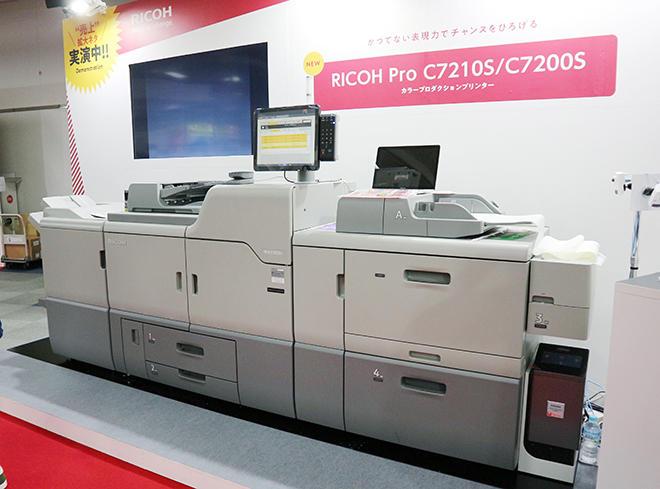 RICOH Pro C7210S