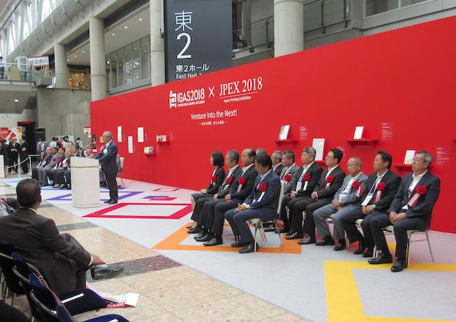 開催初日には開会式が行われた
