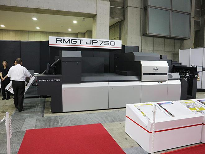 リョービMHIグラフィックテクノロジーブースのOEMブランド「RMGT JP750」
