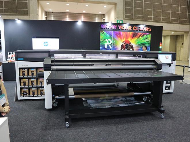 HP Latex R2000 Plus プリンタ