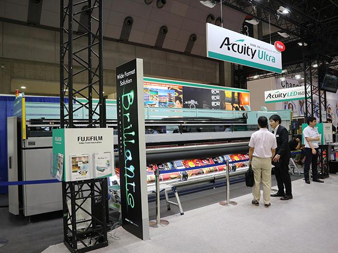 Acuity Ultraシリーズ