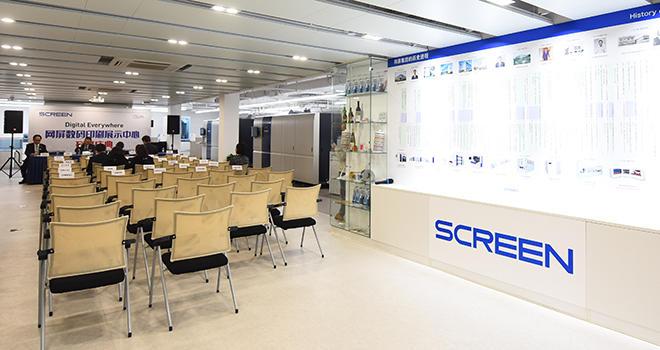 上海デジタルプリンティングデモセンター