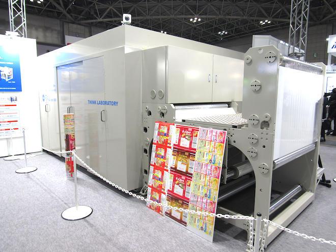 コンバーテックジャパン2019で展示された軟包材用水性インクジェットプリンター「FXIJ 」type 1080