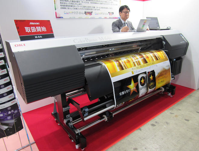 ColorPainter M-64s