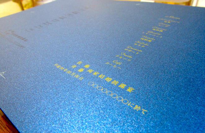 紙の風合いと特殊トナーを融合させることで高付加価値印刷物の提供が可能となる