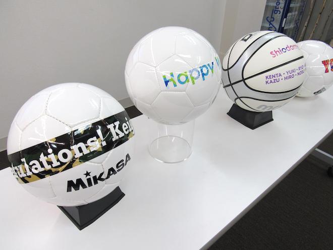 フルカラーで世界にたった1つのマイボールを作ることができる