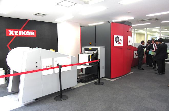 XEIKON9800
