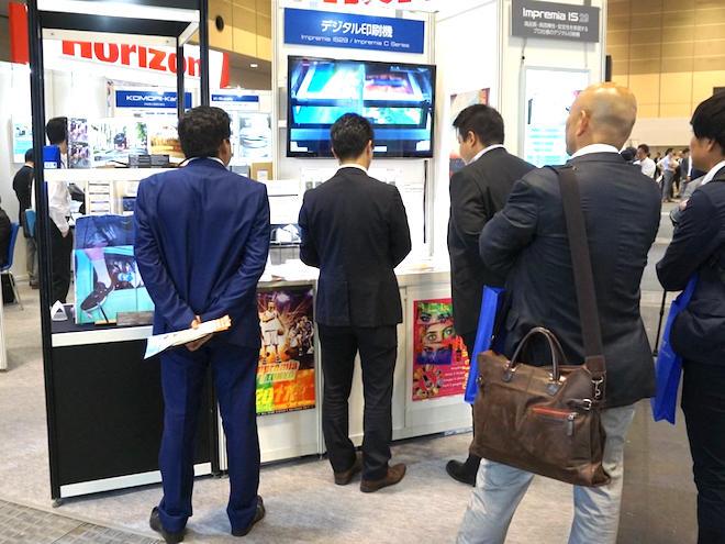 KOMORIブースに設置されたデジタル印刷機コーナー