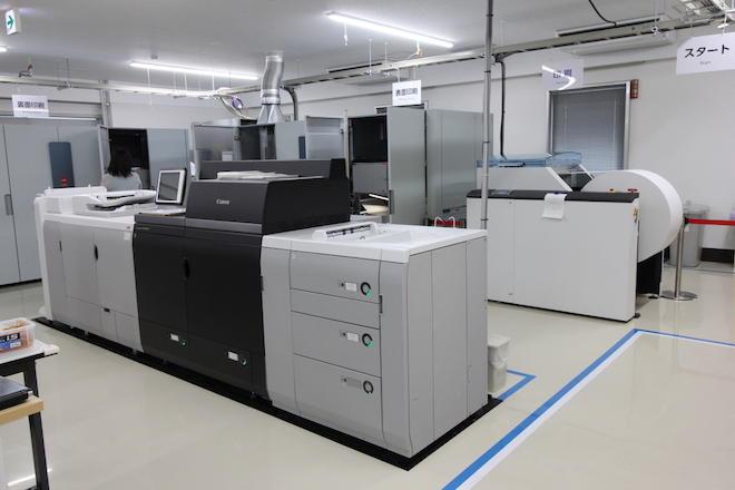マニュアル本文はカラー連帳IJ機で印刷し、表紙はカラープロダクションプリンターで印刷