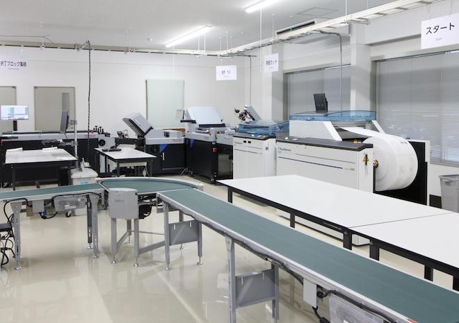 後加工システムをニアライン接続することで柔軟な生産体制を構築