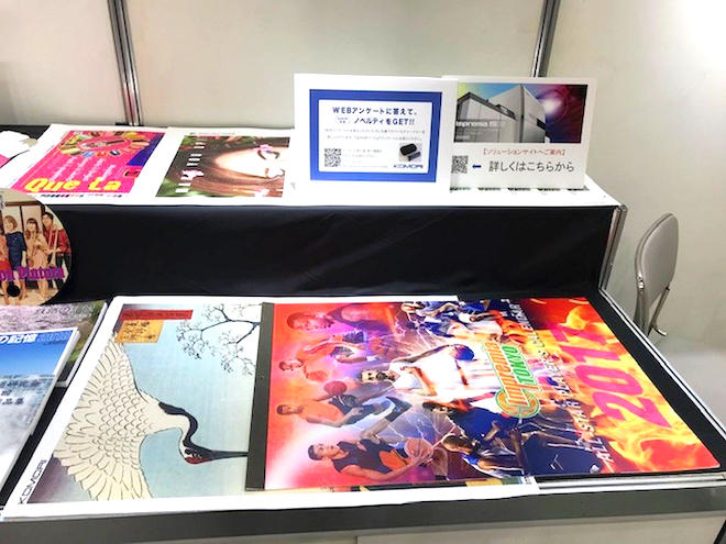 インプレミアIS29で印刷したサンプルを多数展示