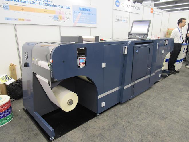 ラベルフォーラムジャパン2019で国内初公開となったデジタルラベル印刷機「AccurioLabel 230」の実演も披露される