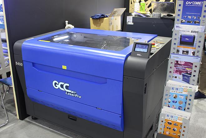 レーザーカッターGCCシリーズ最高スペックの「S400」