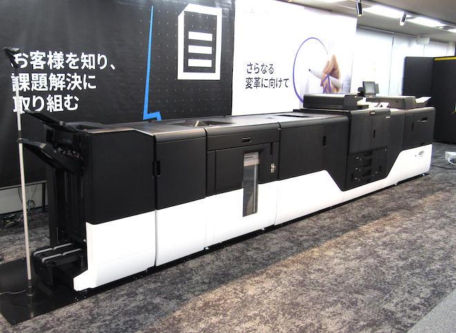 インクジェットカラープロダクションプリンター「TASKalfa Pro 15000c」