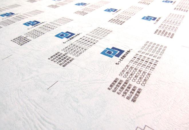 凹凸のある用紙でも普通紙と同じ印刷速度で生産可能