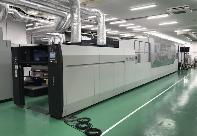 新和製作所に設置されたインプレミアNS40