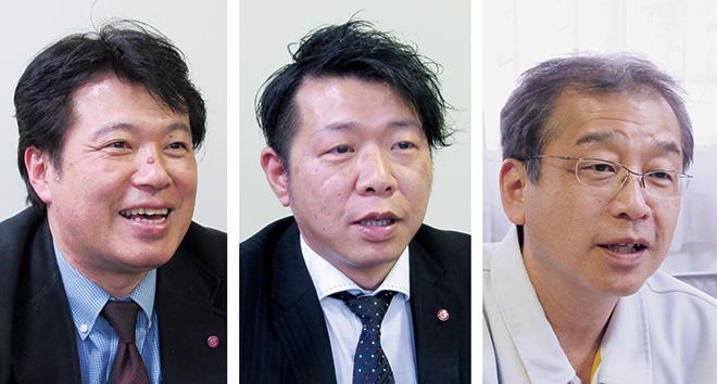 左から田渕氏、青砥氏、長楽氏
