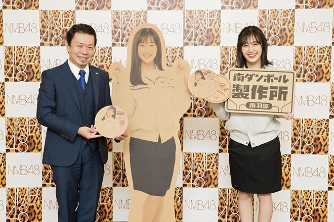 池田社長(左)とNMB48の南羽諒さん