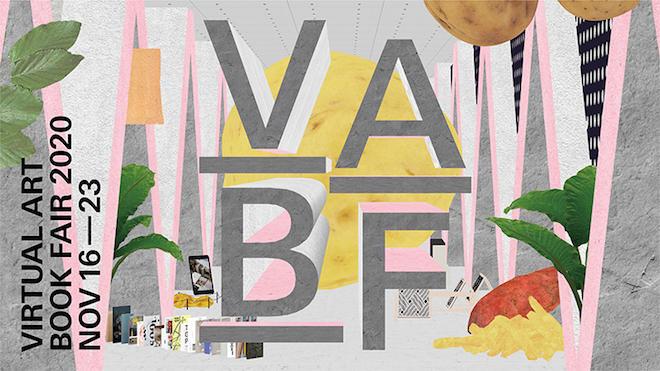VIRTUAL ART BOOK FAIRのバーチャル会場イメージ