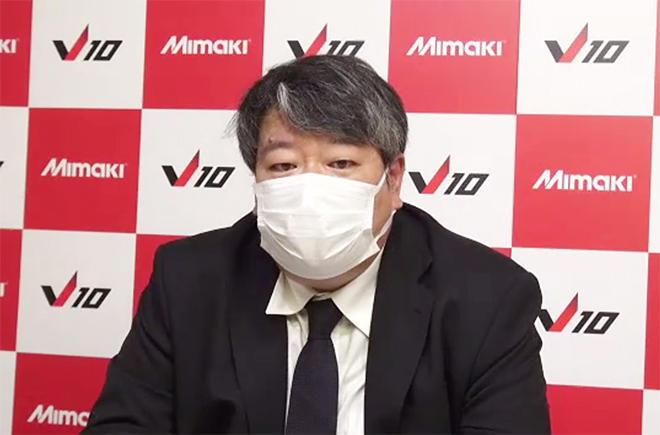 2日開催の「Mimaki V10」オンライン説明会で成長戦略を語る池田社長