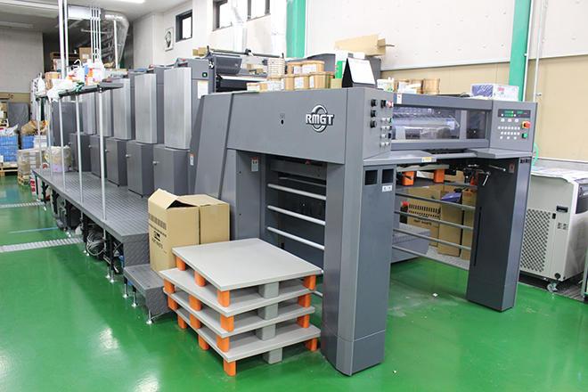 昨年9月に導入したUVオフセット5色印刷機