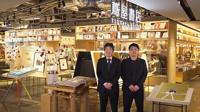合田取締役(左)と藤井ユニットリーダー(銀座蔦屋書店のBIG BOOKコーナーで)
