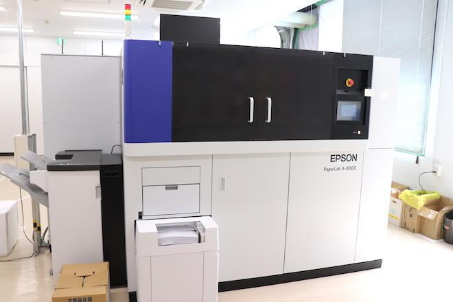 セイコーエプソン本社の「 PaperLab」で製紙