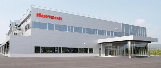 技術開発と情報発信拠点となるHorizon Innovation Park