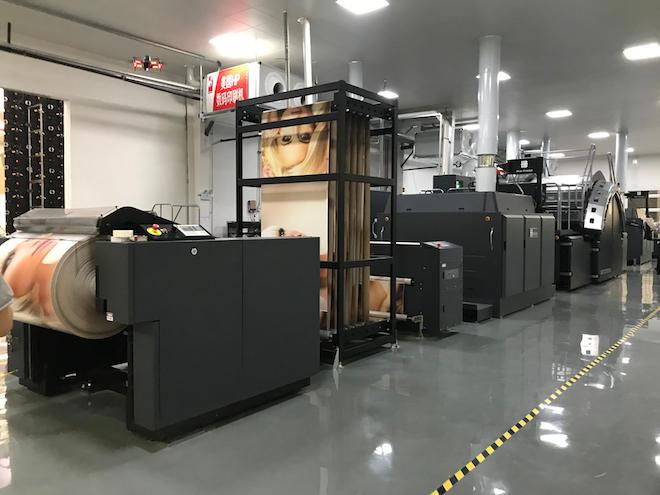 HXPPに設置された「HP PageWide T400S  Press」
